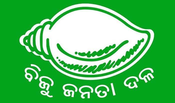 Biju Janata Dal logo