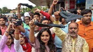 Video: भाजपा में टिकट पर असंतोष, केंद्रीय मंत्री के खिलाफ हाय-हाय के नारे, समर्थकों में मारपीट