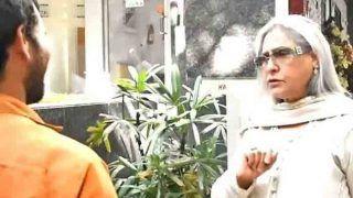 VIDEO: बिना परमिशन तस्वीर लेने पर फैन पर जमकर भड़कीं जया बच्चन