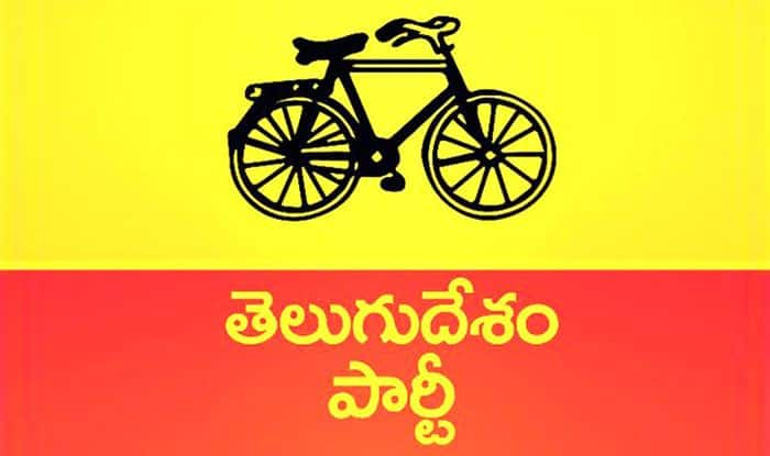 Telugu Desam Party symbol