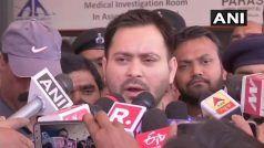 बिहार विधानसभा चुनाव में मिली हार के बाद अब इस तैयारी में विपक्षी महागठबंधन...