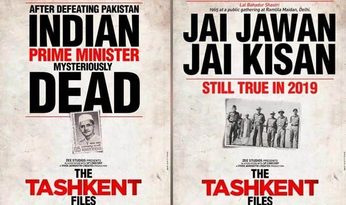 Posters of movie The Tashkent Files