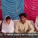 Pakistan: Seven Detained For Forced Conversion, Marriage of Two Hindu Teenage Girls