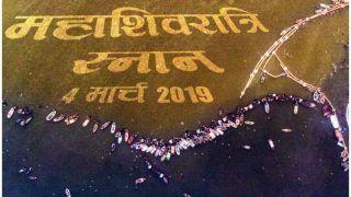 Kumbh Mela 2019: महाशिवरात्रि पर है कुंभ का आखिरी स्नान, रोजाना आ रहे इतने लाख श्रद्धालु