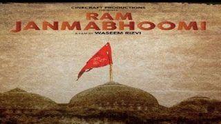 Ayodhya : 'Ram Ki Janmabhoomi' फिल्म पर रोक से सुप्रीम का इंकार