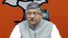 भाजपा ने EVM पर सवाल उठाने के लिए की आलोचना, कहा- हार को सम्मान से स्वीकार करे विपक्ष
