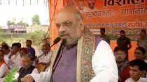 Balakot Air Strikes Sent Rahul And Company Into Mourning: Amit Shah in Munger