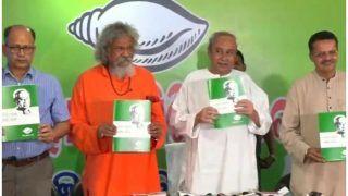 ओडिशा के CM नवीन पटनायक ने जारी किया BJD का घोषणापत्र, सभी वादे पूरे होने का दावा