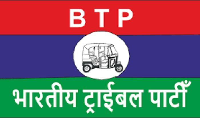 Bharatiya Tribal Party symbol