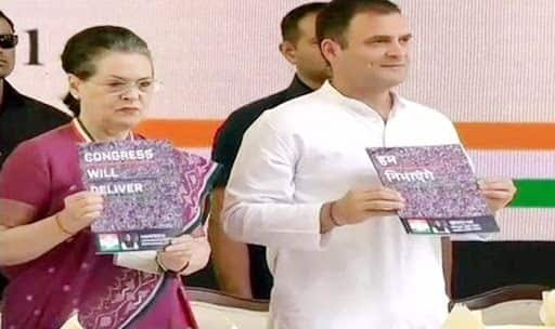 Congress Releases Manifesto, Promises Jobs, Kisan Budget, GST 2.0 | 10 Points