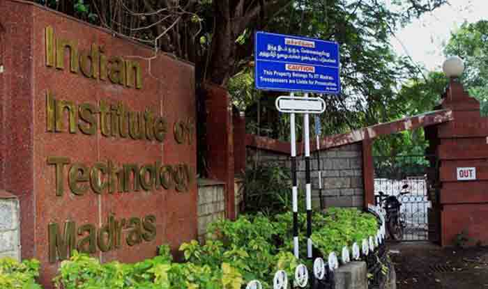 NIRF Ranking 2019: IIT-Madras Dethrones IISc, Bags Top Position in Overall Category; Here's Complete List of Top 10 Universities