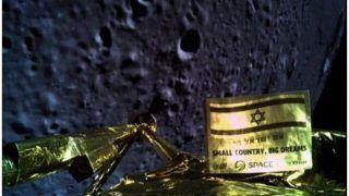 चांद पर उतरने से महज कुछ ही क्षण पहले इज़राइल का अंतरिक्ष यान दुर्घटनाग्रस्त