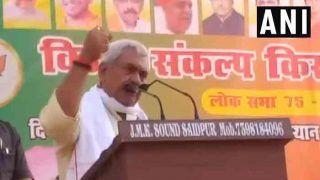 केंद्रीय मंत्री मनोज सिन्हा ने दी धमकी, 'गाजीपुर में बीजेपी कार्यकर्ता को आंख दिखाई तो वो आंख सलामत नहीं रहेगी'