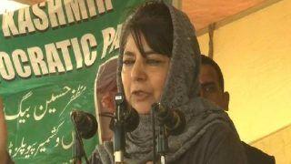 कश्मीर में अतिरिक्त सैनिकों की तैनाती पर भड़कीं महबूबा , कहा- घाटी के लोगों में पैदा हुआ डर