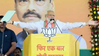 Jharkhand Lok Sabha Election 2019 Results: 14 में से 10 सीट पर भाजपा आगे, शिबू सोरेन पीछे
