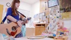 St. Jude Children's Hospital Uses Music as Healing Treatment Strategy