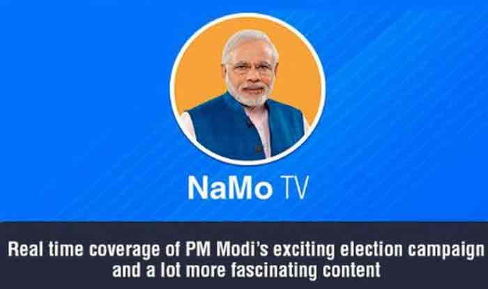 NaMo TV Violates Model Code of Conduct? Election Commission to Decide After I&B Ministry's Reply Today