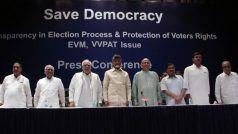 गैर-राजग गठबंधन की संभावनाओं पर कल चर्चा करेंगे विपक्षी नेता, VVPAT के मुद्दे पर जाएंगे चुनाव आयोग