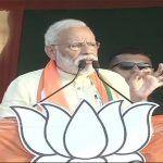 प. बंगाल में बेहद गर्म है चुनावी माहौल, पीएम मोदी ने ममता बनर्जी के बारे में कहा- ऐसी हैं दीदी