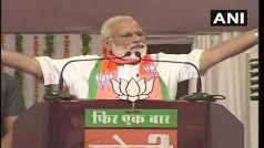 IANS CVoter Exit Poll: महाराष्ट्र में NDA को 34 सीट मिलने की संभावना