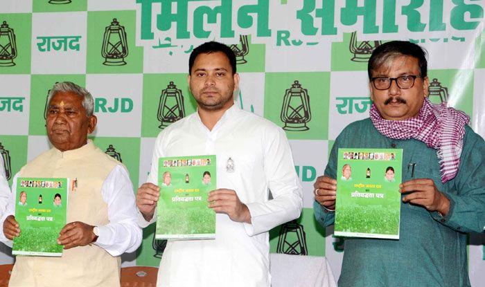 RJD leaders with Tejashwi Yadav