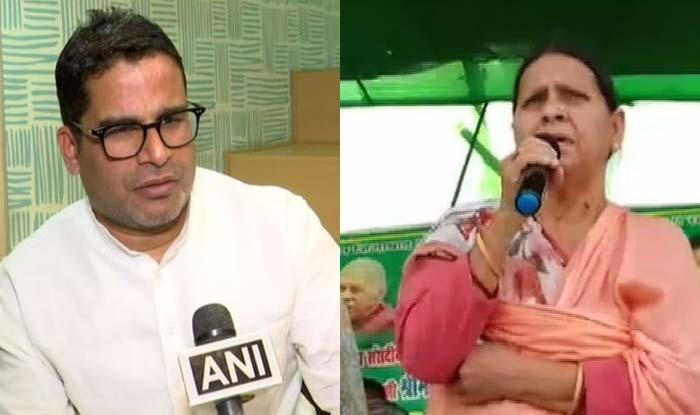Are Frauds Custodians of Truth? Prashant Kishor Makes Veiled Attack on RJD, Rabri Devi