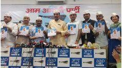 'आप' का घोषणा पत्र जारी, केजरीवाल बोले- BJP सत्ता में आई तो राहुल गांधी होंगे जिम्मेदार
