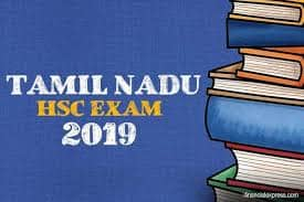 TN 12th Result 2019