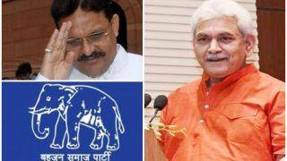 बसपा ने घोषित किए 16 और प्रत्याशी, गाजीपुर से मनोज सिन्हा के खिलाफ अफजल को टिकट