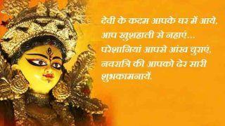Happy Navratri: हिंदी में भेजें ये Messages, Quotes, WhatsApp, Facebook Messages, दें नवरात्रि की शुभकामनाएं...