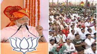 अहमदनगर में बोले PM मोदी, 'मतदाता करें ईमानदार 'चौकीदार' व भ्रष्टाचारी 'नामदार' के बीच चुनाव'
