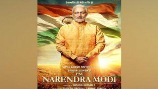 प्रधानमंत्री मोदी पर फिल्म: सुप्रीम कोर्ट ने निर्वाचन आयोग से पूरी फिल्म देखकर फैसला लेने को कहा