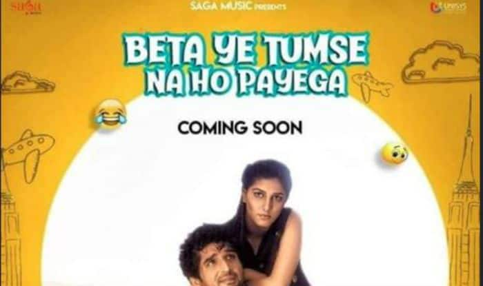 Haryanvi Actor Sapna Choudhary is Back With a New Film 'Tumse Nahi Ho Payega', Looks Hot in Poster