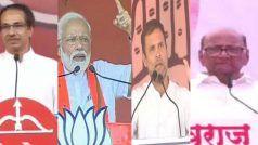 महाराष्ट्र की 14 सीटों पर तीसरे चरण में 23 अप्रैल को चुनाव, कद्दावर नेताओं के बीच है कड़ी टक्कर
