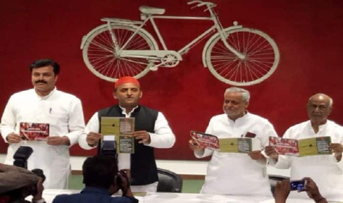 Akhilesh Yadav Releases SP's Manifesto For LS Polls, Calls it a 'Vision Document'