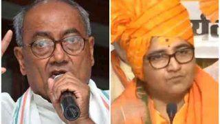 Live Result Update of Bhopal Lok Sabha Seat: मतगणना के पहले राउंड में ही दिग्विजय सिंह से आगे निकलीं भाजपा की प्रज्ञा ठाकुर
