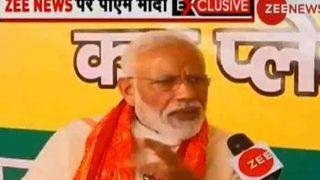मां, माटी, मानुष की धज्जियां उड़ा दी गई, अब बंगाल की जनता TMC के आगे नहीं झुकेगी : मोदी