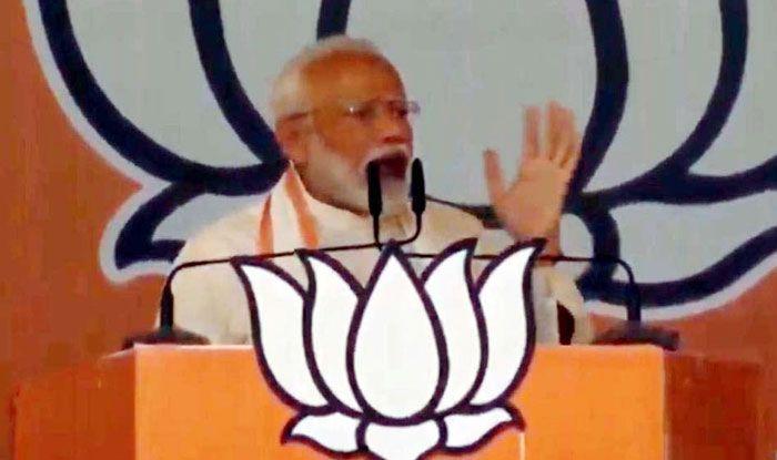 Ab ki Baar 300 Paar, Phir ek Baar Modi Sarkar: PM Roars in Madhya Pradesh on Last Day of Campaign