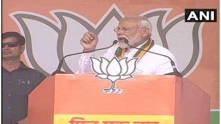 लोकसभा चुनाव की आखिरी रैली में मोदी की हुंकार- बोले फिर बनेगी भाजपा सरकार