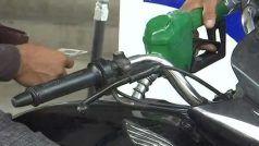 पेट्रोल के दाम फिर बढ़े, जानें आपके शहर में ताजा भाव