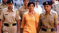 प्रज्ञा ठाकुर की नई मुश्किल, संघ प्रचारक सुनील जोशी हत्याकांड की फाइल फिर से खुलेगी