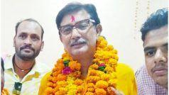 Lok Sabha Election Result 2019: बुंदेलखंड में BJP ने दोहराया इतिहास, 2014 की तरह सभी 4 सीटें जीतीं