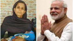 बच्चे का नाम 'नरेंद्र मोदी' रखने पर अड़ी मुस्लिम महिला, मनाने को दुबई से किए गए फोन, आखिरकार...