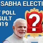 Wait For May 23, Results Will be Sufficiently Different: Congress Rubbishes Exit Polls Prediction