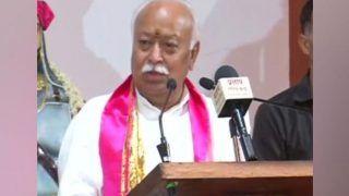 राम का काम करना है, राम का काम होकर रहेगा: मोहन भागवत