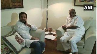 राहुल गांधी ने की शरद पवार से मुलाकात, क्या NCP का हो सकता है कांग्रेस में विलय?