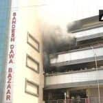 Fire at Nagpur's Sandesh Dawa Bazaar, no Casualties Reported