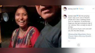 Marathi Actress : Latest News, Videos and Photos on Marathi Actress