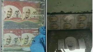 यूपी: शौचालयों की दीवारों पर लगाई महात्मा गांधी की तस्वीर वाली टाइलें, हंगामा