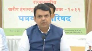 People Imprisoned During Emergency to Get Pension, Citation: Fadnavis